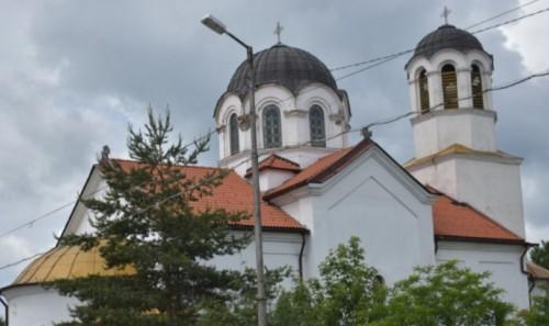 """Започна изографисването на църквата """"Св. Пророк Илия"""" в Перник"""