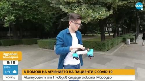 Абитуриент от Пловдив създаде робот, който ще помага на пациенти с COVID-19