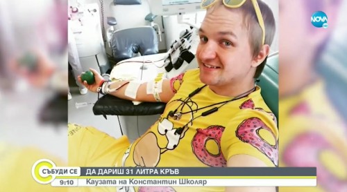 Мъж дарил 31 литра кръв за болни деца в Русия