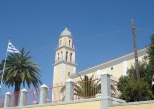 Лятно псалтикийно училище за деца се организира в Гърция