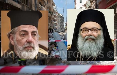 Архиепископията на Тиатира дари 10 000 паунда на пострадалия ливански народ