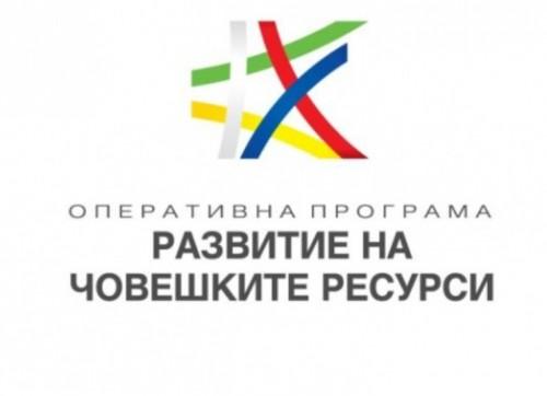 От 25 август 2020-а започна кандидатстването за нови социални услуги за възрастни и хора с увреждания