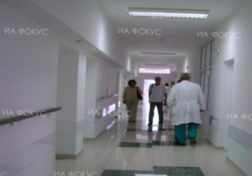 Над 3 000 души са дарили кръв от началото на годината в Областната болница в Пазарджик