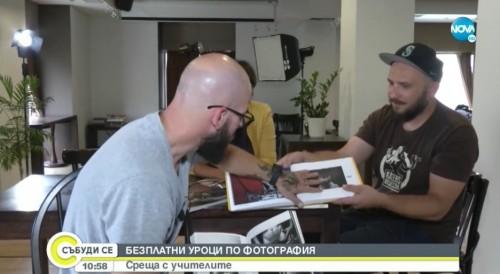 Неделно училище подари Фотоизложба и Диплянка  на Дома за стари хора в с. Фатово