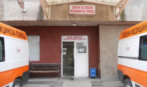 Болница търси доброволци