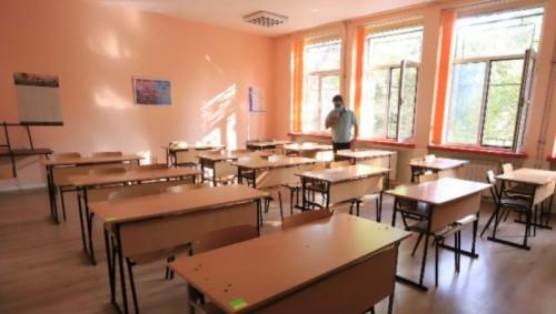 Ученици от плевенско село имат нужда от помощ