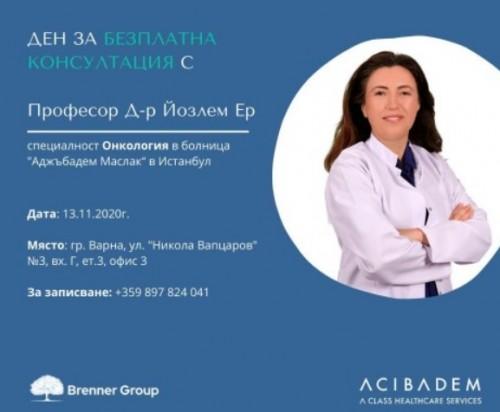 Безплатни онкологични консултации във Варна този петък