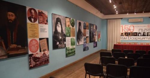 """Във Варна беше открита изложба """"Пътят към Екзархията"""""""
