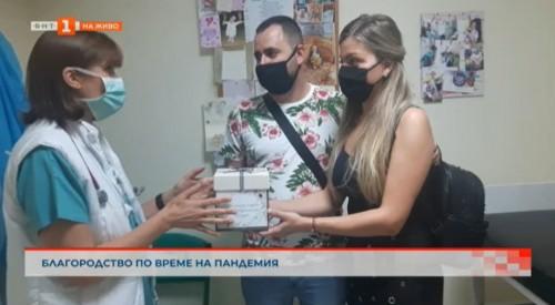 Благородство по време на пандемия: Млади семейства дариха пари от сватбите си за бургаската болница