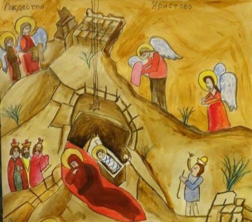 "Национален конкурс за рисунка  ""Рождество Христово"""