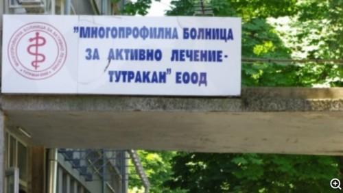 Деца дариха пари на болница, в която са родени