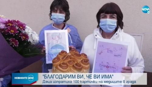 Деца изпратиха 100 картички на медиците в Монтана