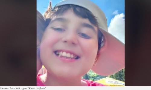10-годишно дете се нуждае от средства, за да пребори левкемията