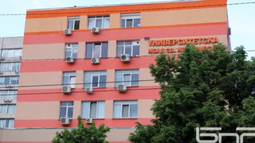 """Безплатни онлайн консултации с онколози в болница """"Св. Иван Рилски"""""""