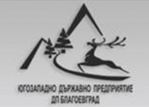 Горските дариха 30 кубика дърва за огрев на приюта на отец Иван