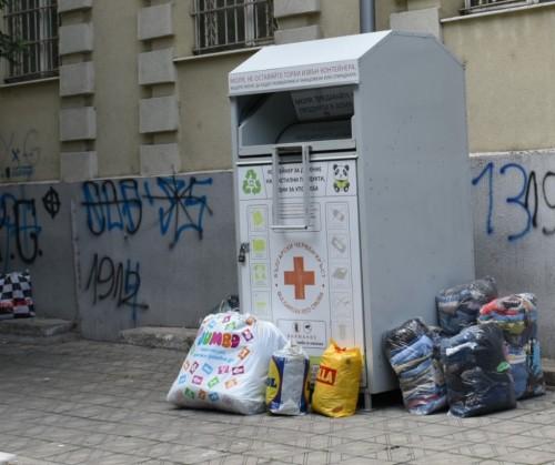 Кампания за събиране на непотребни дрехи в Асеновград