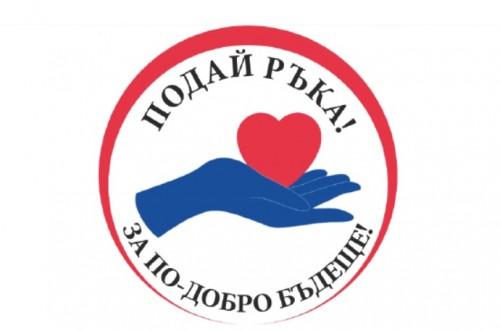 Безработна майка на близнаци във Великотърновско се нуждае от финансова помощ