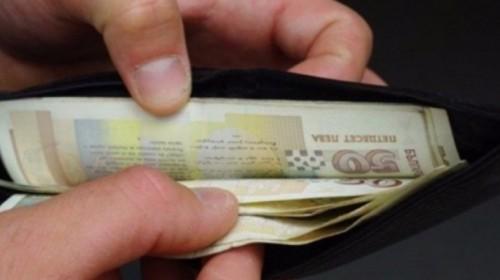 Издирват собственика на изгубен на гарата в Пазарджик портфейл с немалка сума пари