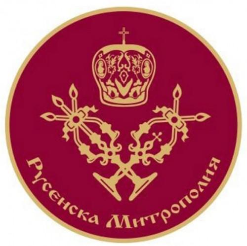Практически семинар за учители по Религия организира Русенска митрополия