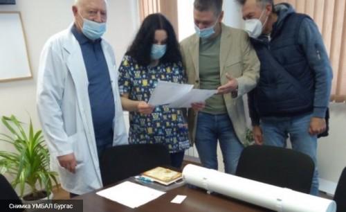 Университетската болница в Бургас с дарение за COVID отделенията