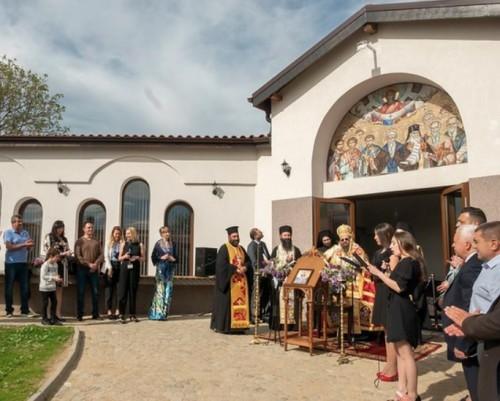 Откриха църковен център за социална рехабилитация в Горна Малина