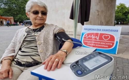Безплатни консултации и мерене на кръвно във Варна за Световния ден на хипертонията