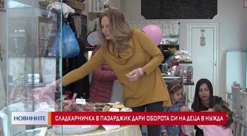 Сладкарничка в Пазарджик дари оборота си за деца в нужда
