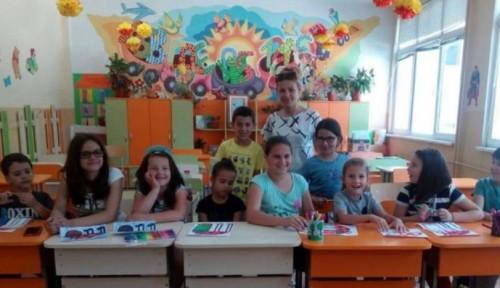 Безплатна лятна занималня за децата на Радомир организира местното читалище