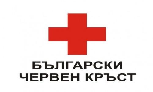 В Свищов започва раздаването на хранителни продукти от БЧК на най-нуждаещите се лица