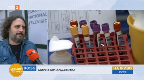 Мисия кръводарител: Музикант от Русе дарява кръв 39 пъти