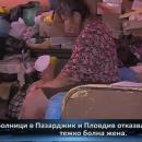 Тежко болна жена на ръба на отчаяннието заради отказ от лечение в болници