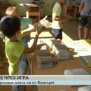Българка пренася опита си на учител от Франция в село Копиловци