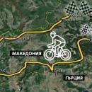 """Велосипедист ще прекоси Македония благотворително за дом """"Майка и бебе"""""""