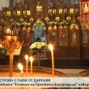 Пътят на храма, строен изцяло с дарения