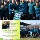 Благотворителен турнир по мини футбол в подкрепа на Юлиан