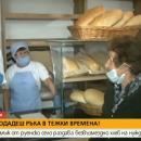 Студент раздава безплатно хляб на възрастни хора в Руенско