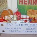 """Кутия за храна за нуждаещи се вече и в Хасково – """"Ако нямаш вземи, ако имаш остави!"""""""