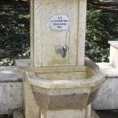 Подариха чешмичка в Градската градина в Пазарджик